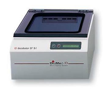 Инкубатор для ID-карт ID-Incubator 37S I
